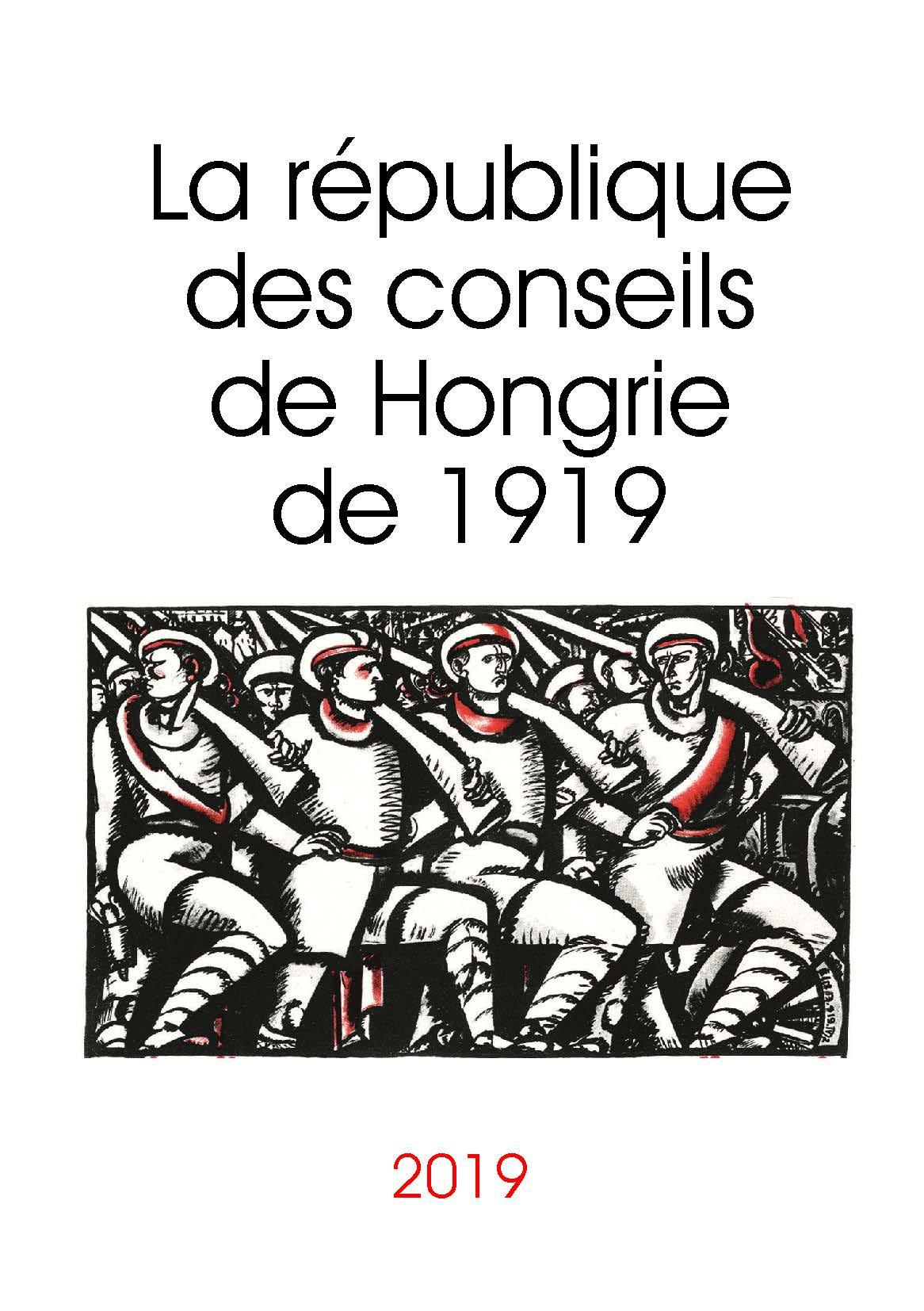 Cahier révolution communiste 27