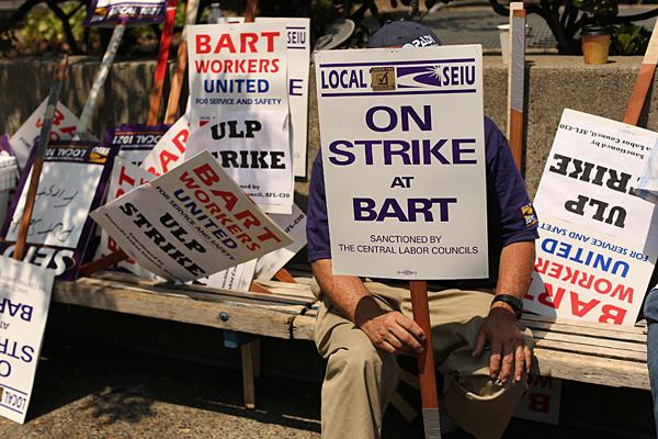 Tous dans la rue pour une grève massive jusqu'à la victoire! Tract des HWRS / États-Unis