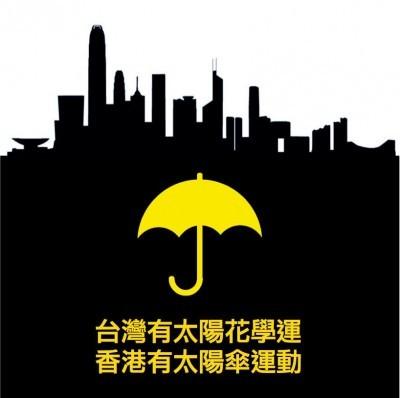 La jeunesse de Hong Kong se rebelle contre le parti unique de la Chine capitaliste