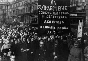 La Révolution russe de février 1917