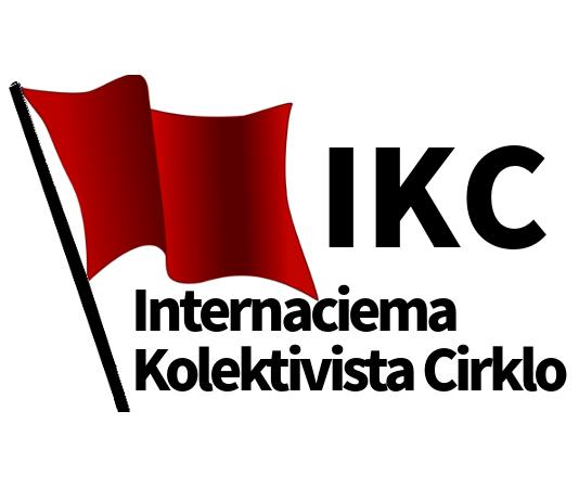 Déclaration de fondation de l'IKC / État espagnol